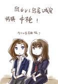 AKB漫畫風圖:1476593613.jpg