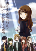AKB漫畫風圖:1476593621.jpg