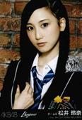 JR松井:1157174105.jpg