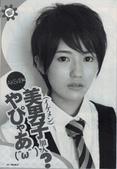 AKB48系-男裝照:1952014250.jpg