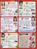 雜誌CM月曆壁紙..一堆:1496996145.jpg