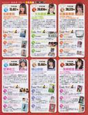 雜誌CM月曆壁紙..一堆:1496996147.jpg