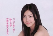 JR松井:1157174137.jpg