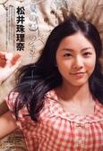 JR松井:1157174110.jpg