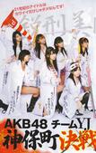 Akb48,ske48,nmb48:1144611205.jpg