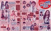 雜誌CM月曆壁紙..一堆:1496996153.jpg