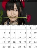 雜誌CM月曆壁紙..一堆:1496996156.jpg