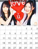 雜誌CM月曆壁紙..一堆:1496996157.jpg