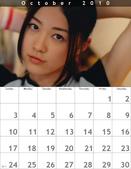 雜誌CM月曆壁紙..一堆:1496996158.jpg