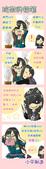 AKB漫畫風圖:1476593636.jpg