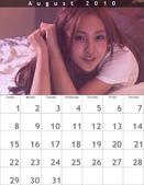 雜誌CM月曆壁紙..一堆:1496996159.jpg