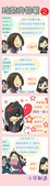 AKB漫畫風圖:1476593637.jpg