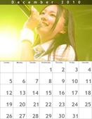雜誌CM月曆壁紙..一堆:1496996161.jpg