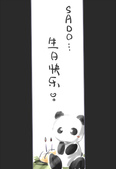 AKB漫畫風圖:1476593601.jpg