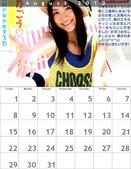 雜誌CM月曆壁紙..一堆:1496996163.jpg