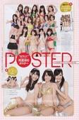 雜誌CM月曆壁紙..一堆:1496989412.jpg