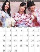 雜誌CM月曆壁紙..一堆:1496996165.jpg
