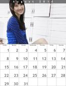 雜誌CM月曆壁紙..一堆:1496996167.jpg