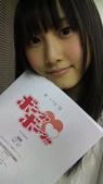 JR松井:1157174177.jpg