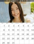 雜誌CM月曆壁紙..一堆:1496996170.jpg