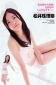 JR松井:1157174121.jpg