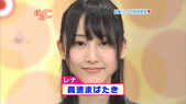 JR松井:1157174245.jpg