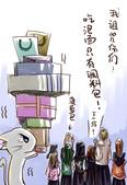 AKB漫畫風圖:1476593610.jpg