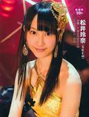 JR松井:1157174124.jpg