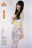 JR松井:1157174151.jpg