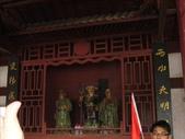 *DAY4*陶瓷之都-景徳鎮:1850720293.jpg