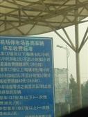 *DAY1*出訪南昌:1958439707.jpg