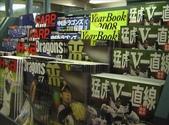 日本行DAY2*東京巨蛋*:1089323410.jpg