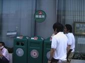 日本行DAY2*東京巨蛋*:1089323411.jpg
