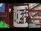 日本行DAY10*淺草*:1766206932.jpg