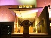 日本行DAY7*四季劇團<獅子王>*:1858086811.jpg