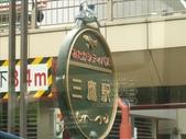 日本行DAY8*宮崎駿美術館*:1857641752.jpg