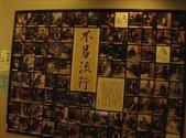 日本行DAY10*淺草*:1766206933.jpg