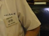 日本行DAY9*築地&神宮球場*:1061756546.jpg