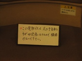 日本行DAY10*淺草*:1766206935.jpg