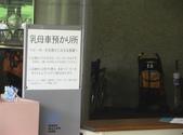 日本行DAY3*葛西海洋公園*:1834163621.jpg