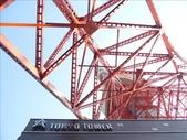 日本行DAY8*東京鐵塔*:1562374913.jpg