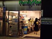 2008-10-11-01 福岡~:04 福岡-若能進去拍就更好(別作夢囉).JPG
