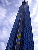 2008-10-11-01 福岡~:14 福岡-福岡塔.JPG
