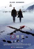 Movie Posters (Taiwan):X檔案 2