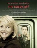 Movie Posters (Taiwan):My Sassy Girl