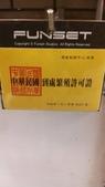 新竹&內灣老街:1588522198073.jpg