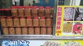 新竹&內灣老街:1588522193873.jpg