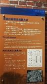 台南&安平古堡.赤坎樓:line_25795326165437.jpg