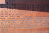 桃園&神社忠烈祠&101.3.26:1679952341.jpg