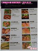 [高雄市左營區]七輪燒肉本舖(高雄巨蛋店):(MENU)羊+雞